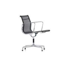 Vitra - Aluminium Chairs EA 105/107/108