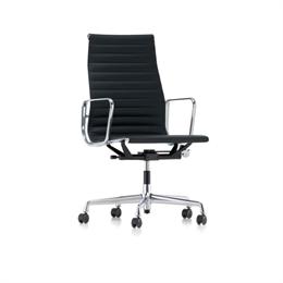 Vitra - Aluminium Chairs EA 117/118/119